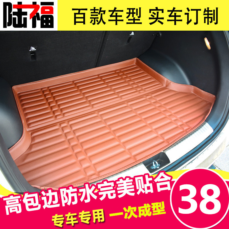 Brilliance china v3/v5/h230/h320/h330/h530 junjie fsv special tail trunk mat Trunk mat