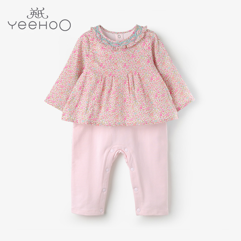 China Plain Baby Onesies, China Plain Baby Onesies Shopping Guide at ...
