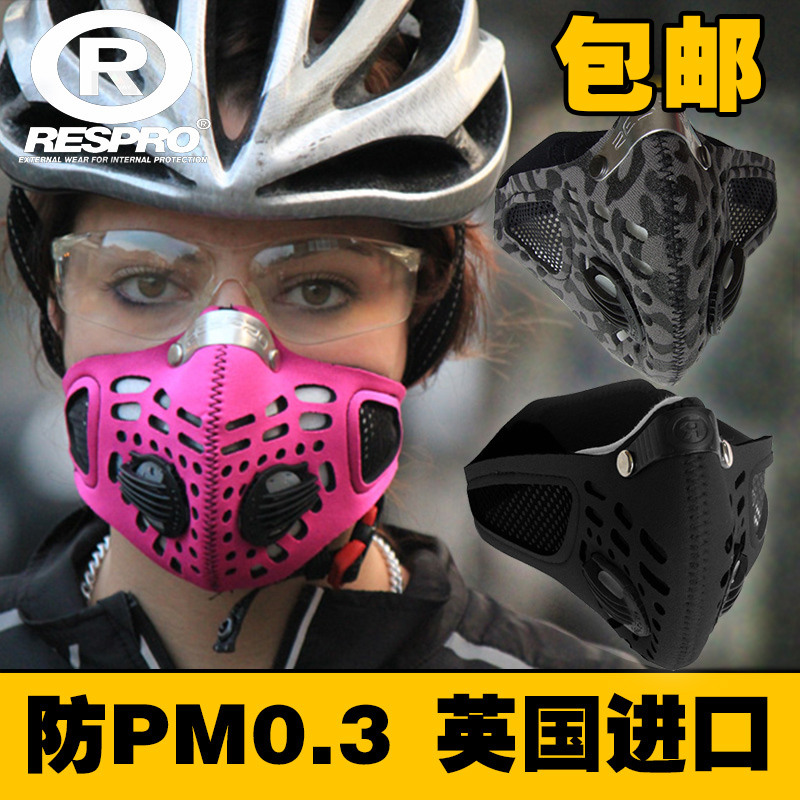British origin respro filter masks pm2.5 protective masks riding outdoor sports sports technology section