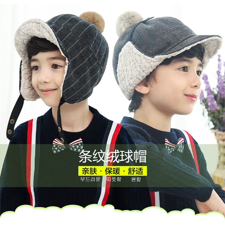 British style fashion! children of men and women models fall and winter days can be turned eaves cap flight hat baby ear cap for men and women