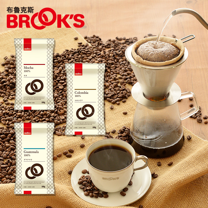 Brooks [coffee mellow roasted coffee beans cooked beans] 100g x 3 bags of coffee beans single product three suits