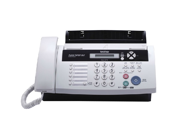 Brother brother fax machine FX-878 thermal transfer printing plain paper fax machines