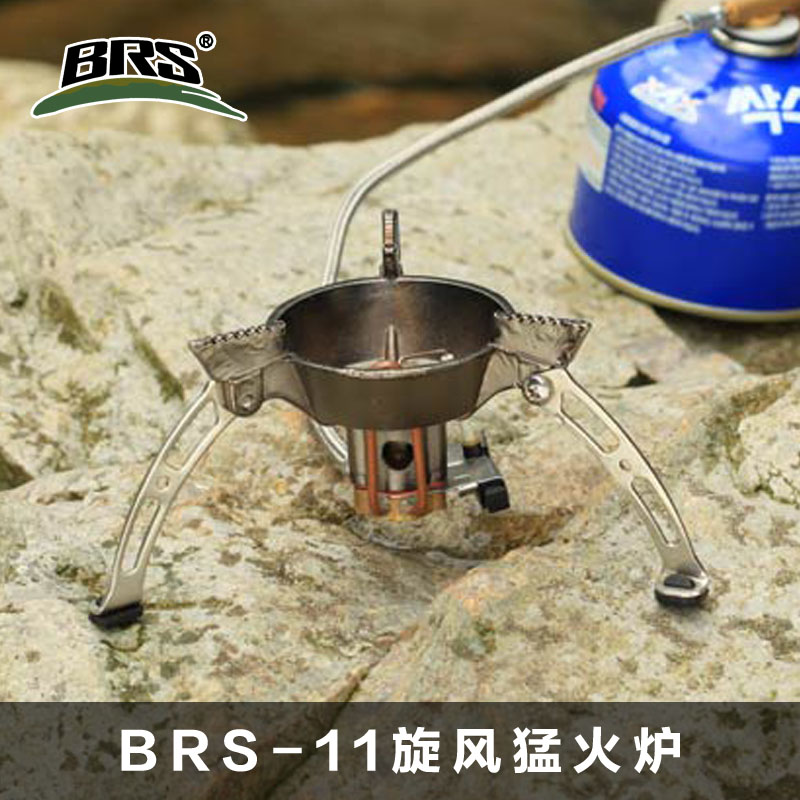 Brother brs-11 outdoor camping stoves windproof butane gas stove portable equipment outdoor cooking stove