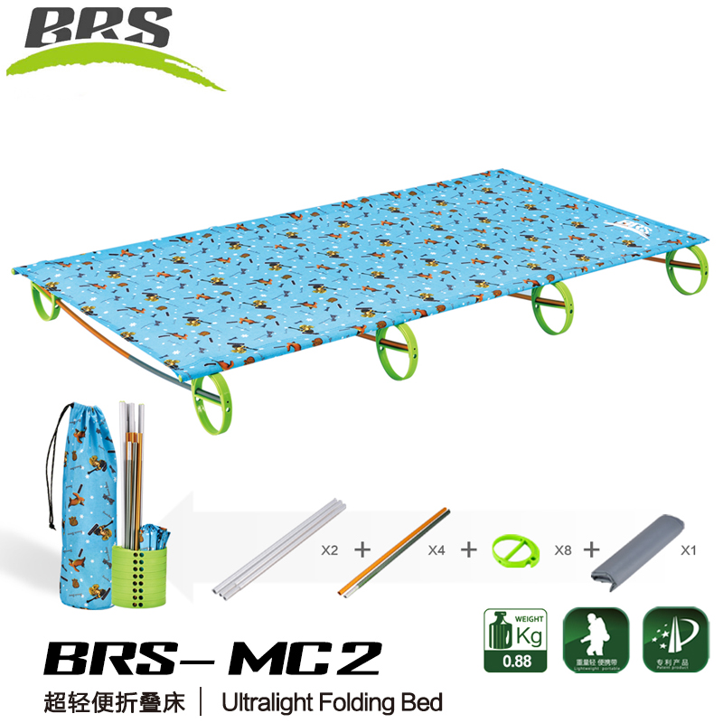 Brother brs-mc1 outdoor aluminum folding bed camp bed single bed office lunch break camping portable bed