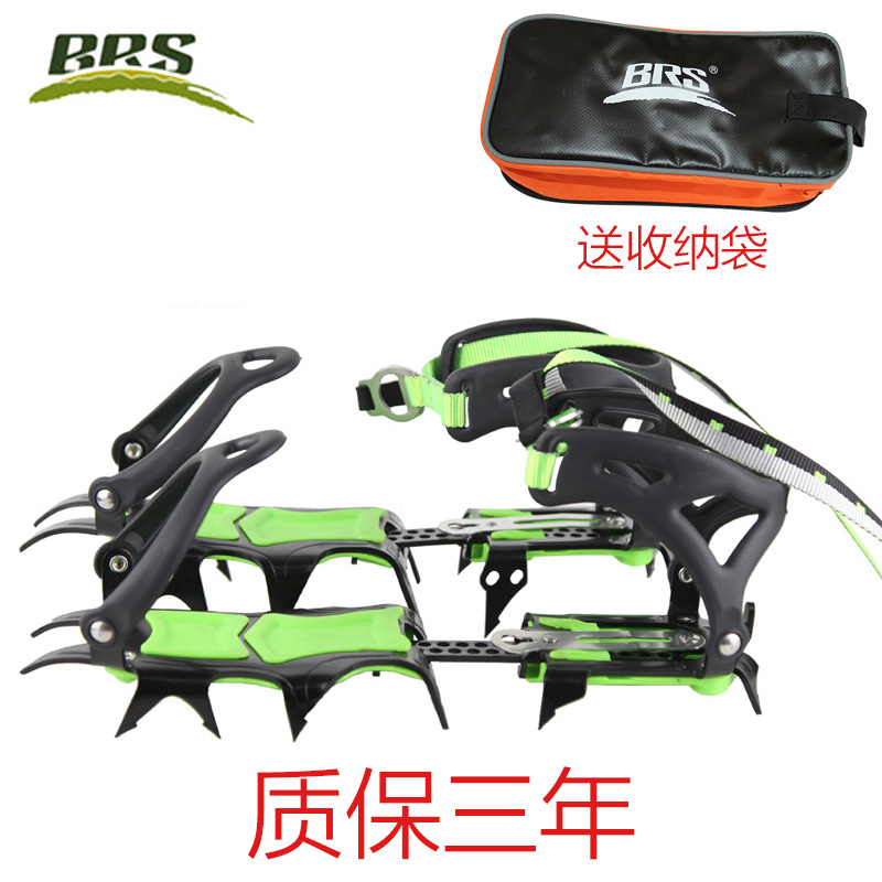 Brother brs-s1 crampons strengthen 14 teeth slip to send bags of professional outdoor climbing snow board warranty 3 years