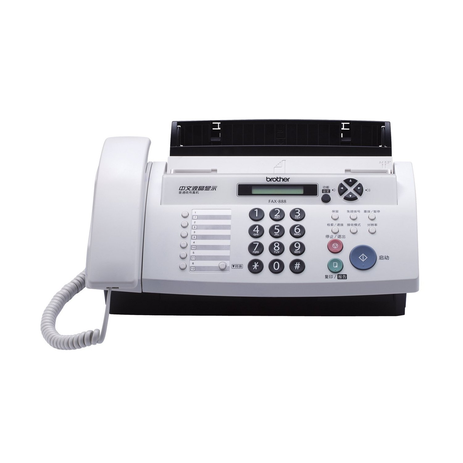 Brother fax-888 fax machine home office paper a4 plain paper fax machine phone chinese show