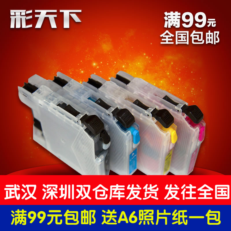 Brother J6520 J6720 J6920DW J3520 j3720 j2510 J152W head cleaning cartridge