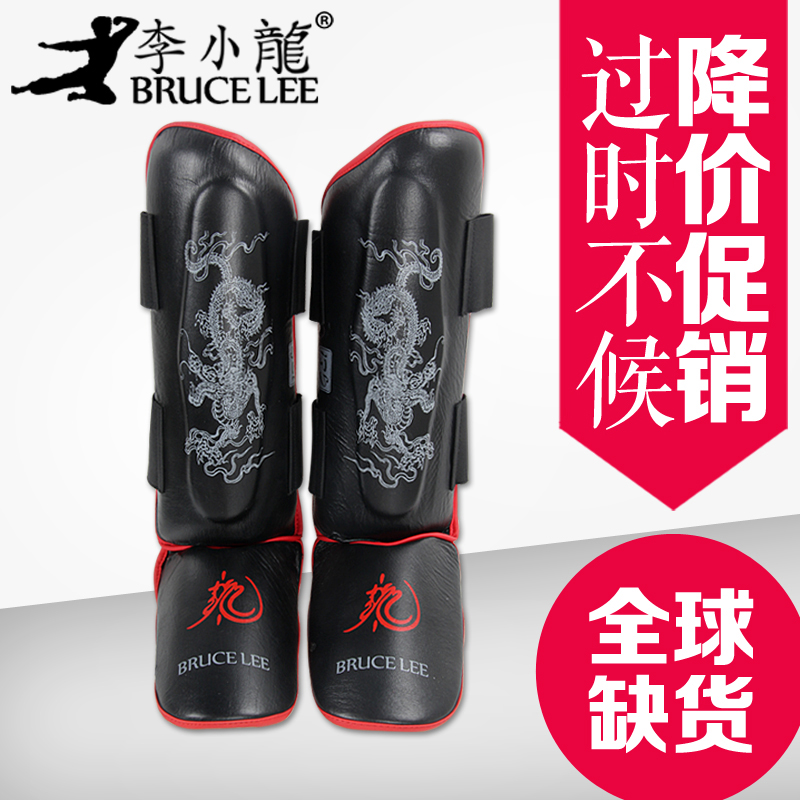 Bruce lee ayothaya legguard strengthen protection even protect the instep sanda protective gear taekwondo fighting authentic free shipping
