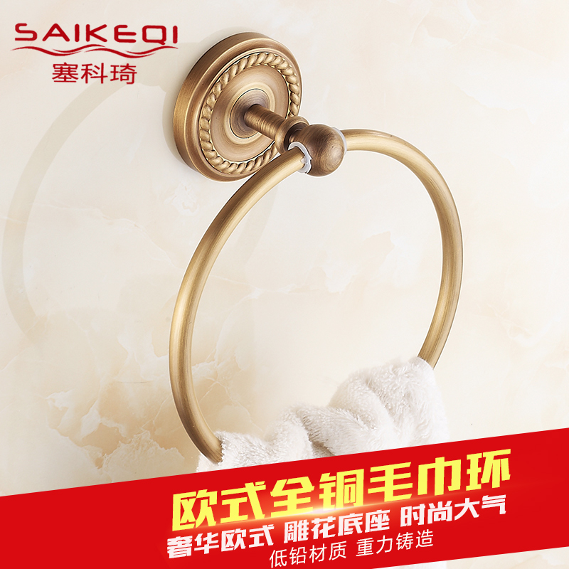 Brushed european antique bathroom towel ring full of copper bathroom towel rack towel hanging ring hanging towel ring