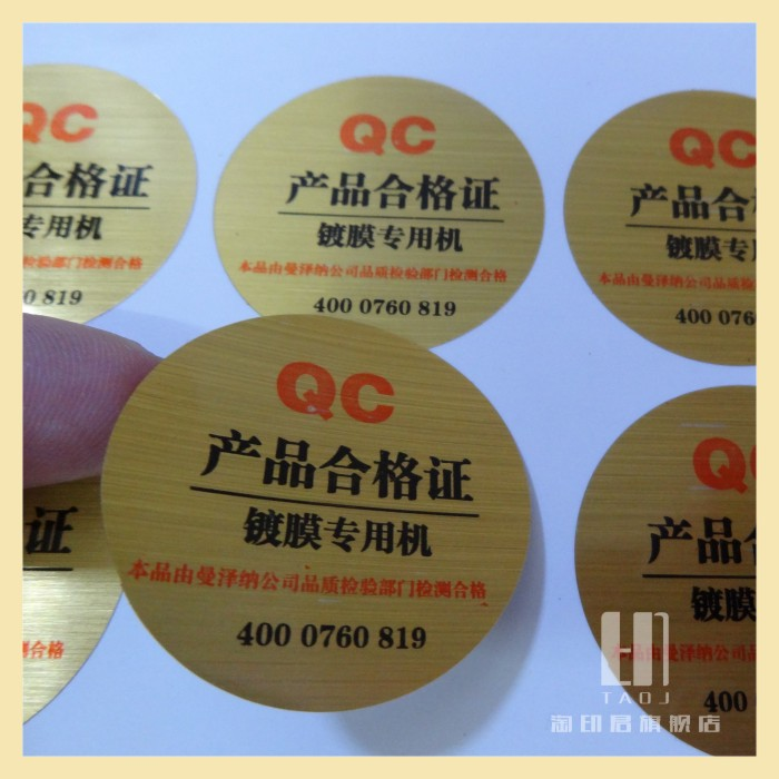 Brushed gold sticker printing pvc stickers custom color labels stickers copperplate paper label products