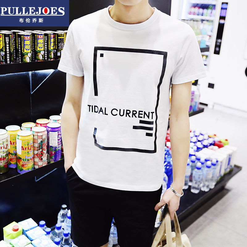Bry conchos male cotton round neck short sleeve t-shirt printing korean slim sleeve t-shirt summer tide men's youth