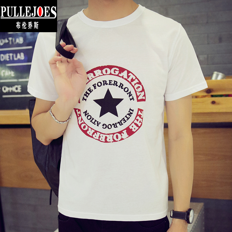 Bry conchos summer young men slim cotton round neck short sleeve t-shirt sleeve t-shirt printing sports bottoming tide