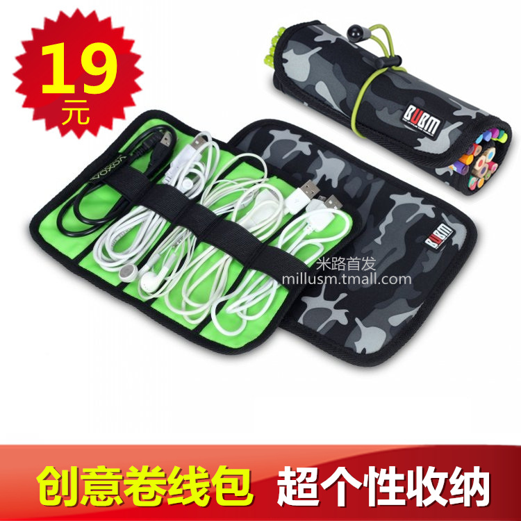 Bubm data cable package cable management reel roll pen bag kit bag multifunction digital storage bag