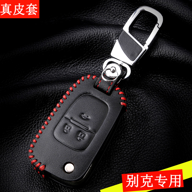Buick car key cases key sets buckle ang kewei hideo new regal excelle lacrosse hideo gl8 ang kela weilang