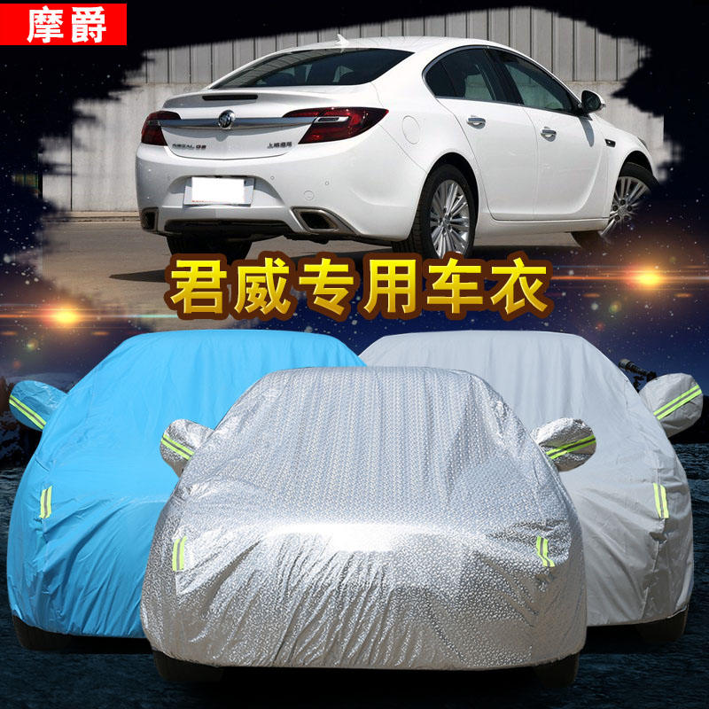 Buick regal car cover sewing rain and sun shade thicker aluminum special car cover snow frost and dust