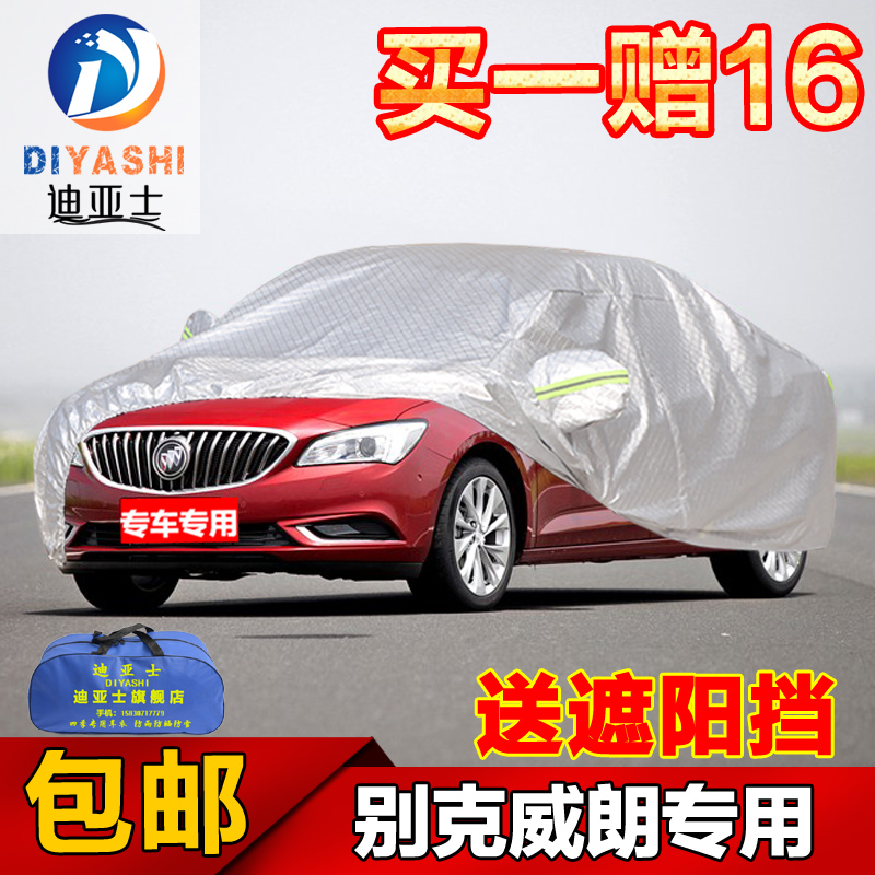 Buicks weilang new hatchback sewing car hood buick wei lang gs special thick rain and sun insulation car cover