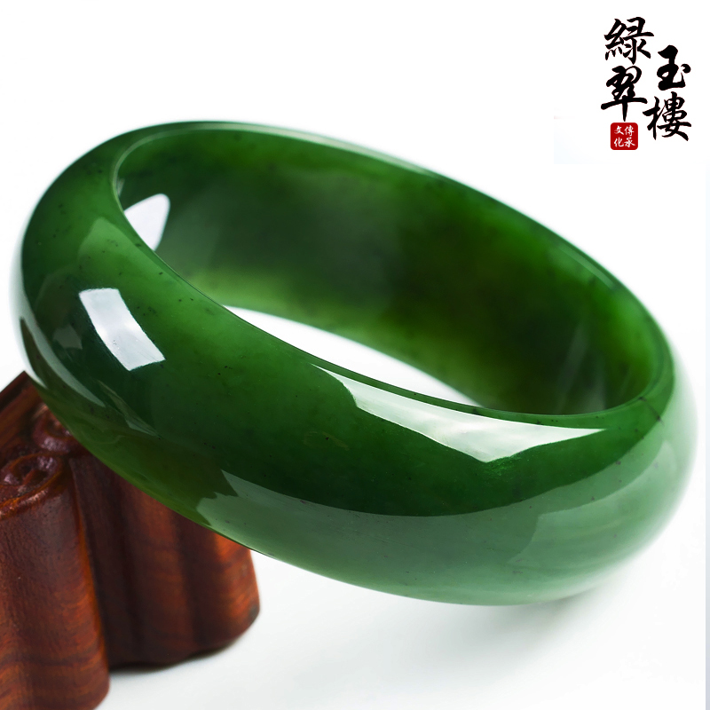 cards genuine bangles natural bangle narrow wide send in jade version to bracelets from white item strip bracelet sent width buy