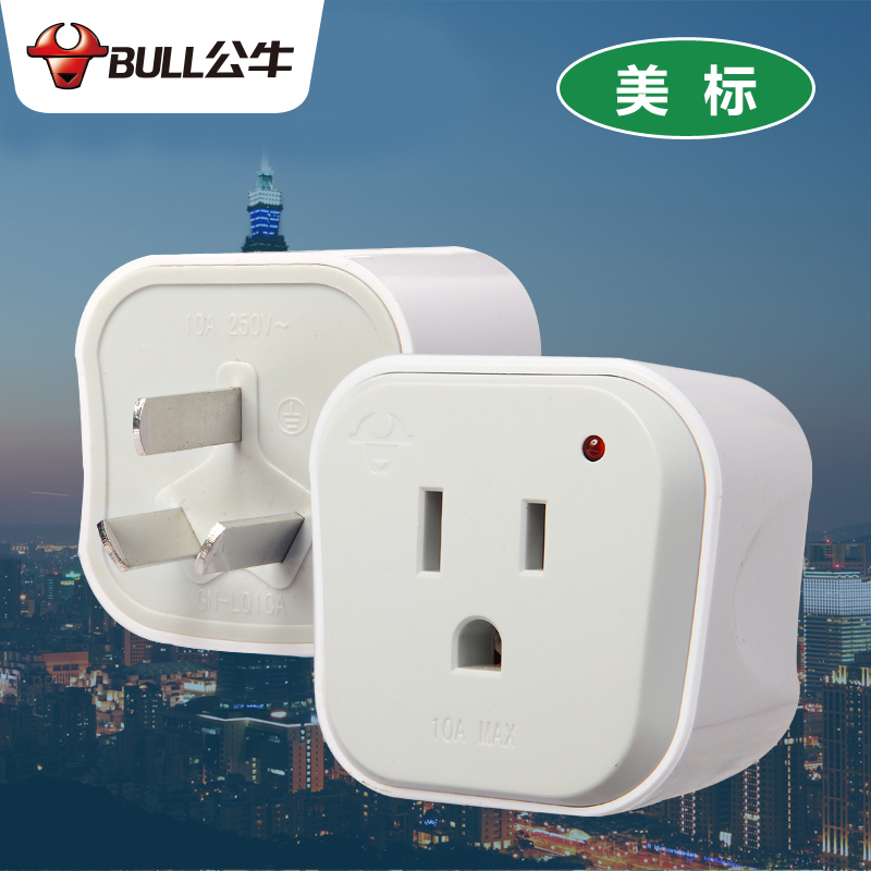 Bulls conversion plug american american standard socket gn-l01ca converter domestic use electrical plug strip board