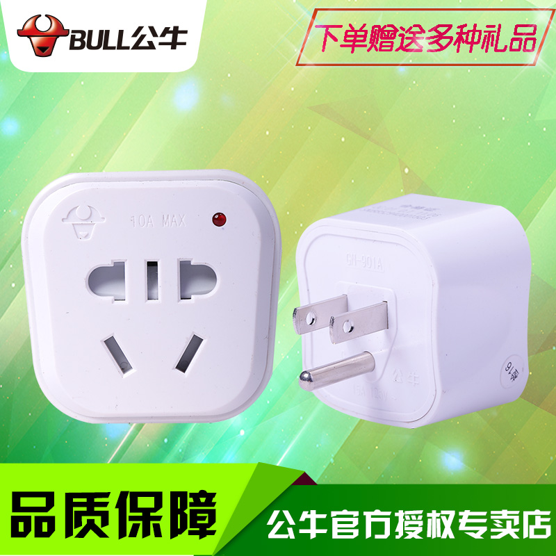 Bulls converter british standard american standard transfer gb travel adapter plug usa and canada mexico and taiwan converter