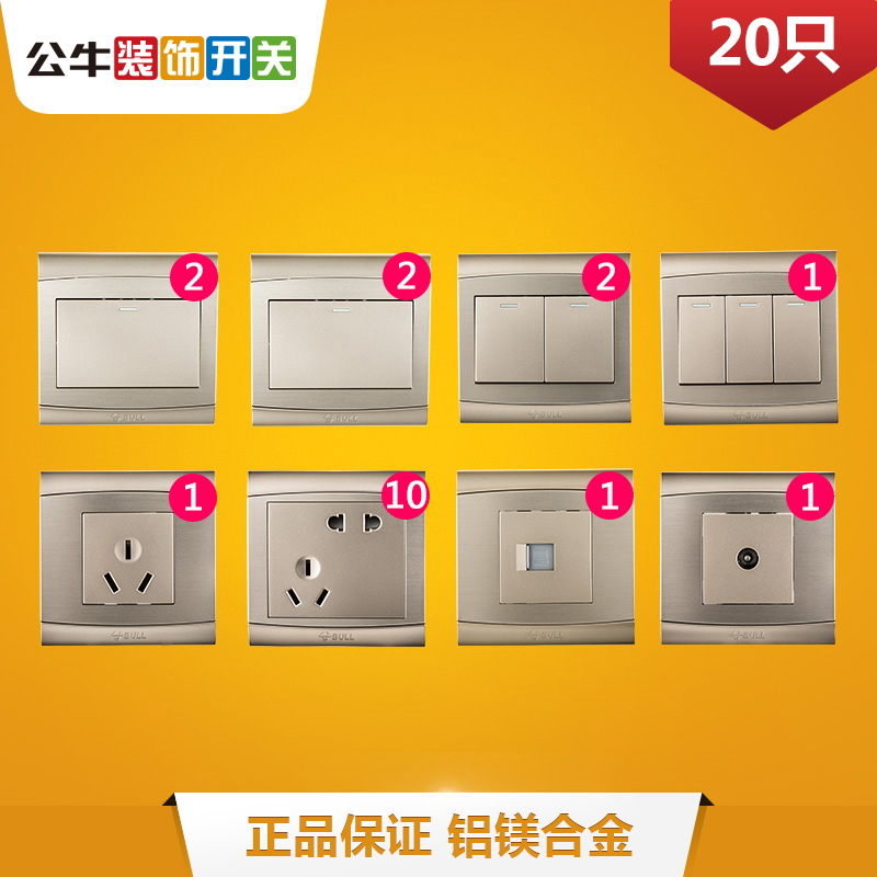Bulls switch socket champagne package 86 set five holes 5 holes power panel wall socket 20 package