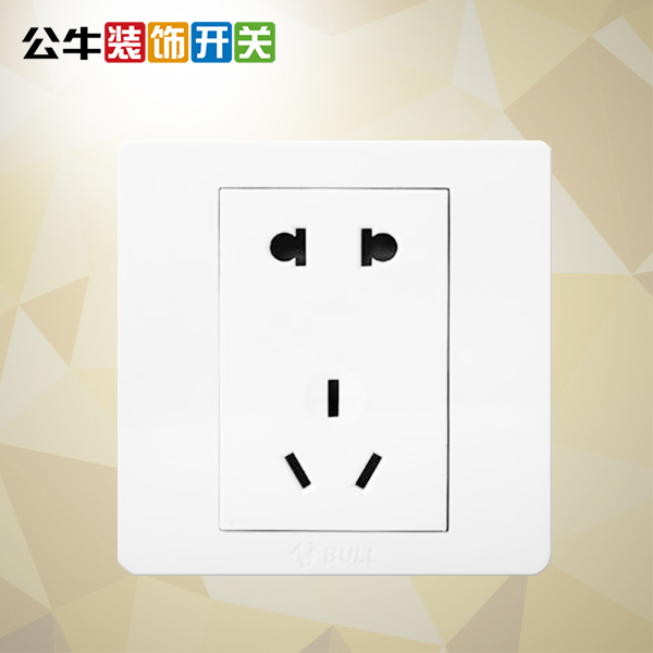 Bulls switch socket panel five holes 10a power wall 86 type two three holes household outlet g07z223
