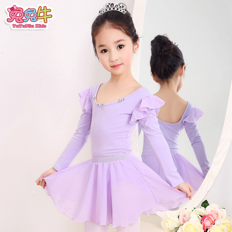 ced0237f7 China Wholesale Bunny Clothes