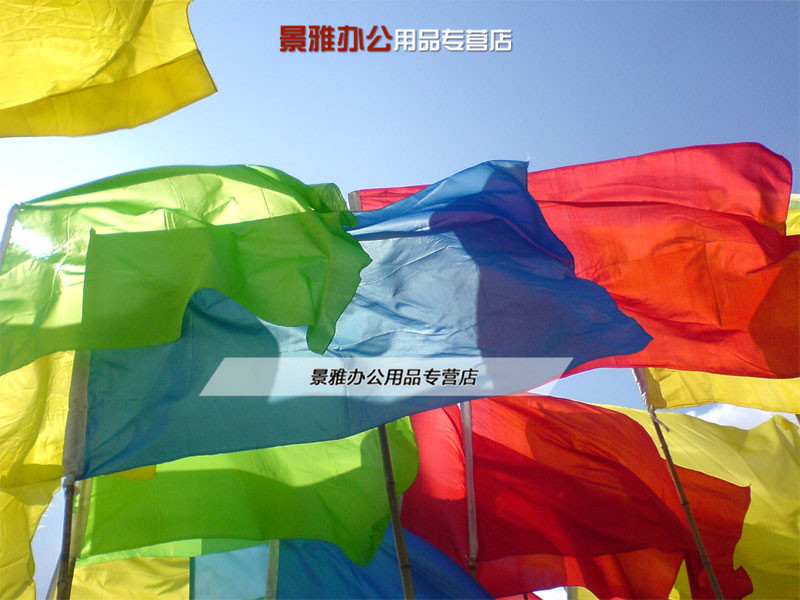 Bunting/floating flag/knife flag/pennant five colored flags colored flags flutter flag games games