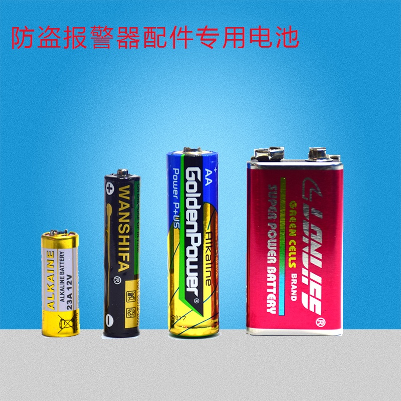 Burglar alarm accessories franchise dedicated battery detector battery no. 7 no. 5 v battery dry cell batteries commonly used