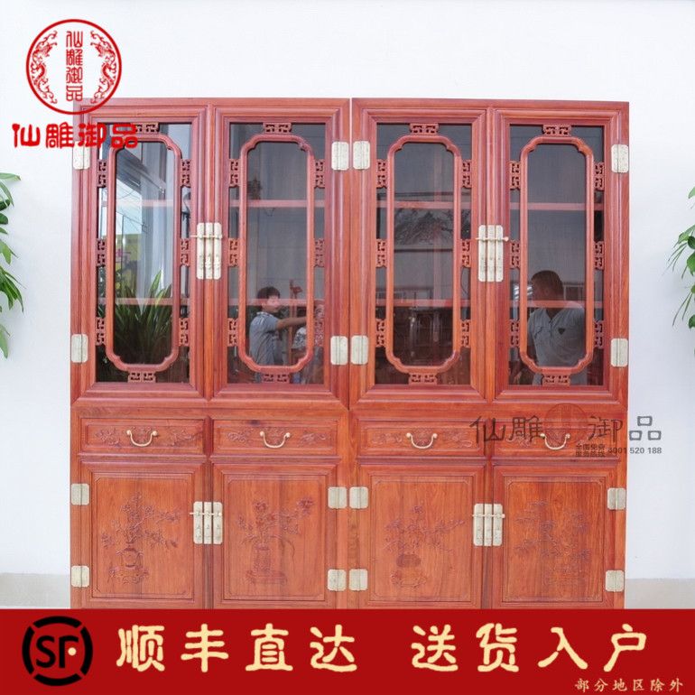 Burmese rosewood mahogany furniture combination bookcase shelf bookcase antique wood den office glass storage