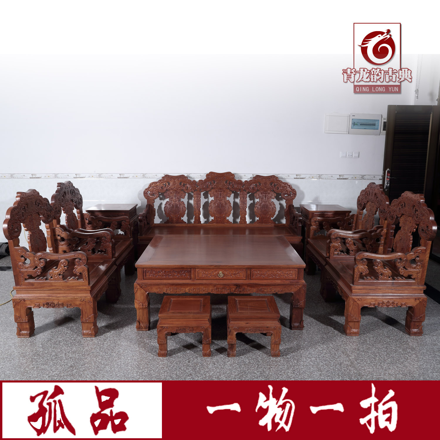 Burmese rosewood throne eleven sets of chinese mahogany sofa living room sofa wood sofa combination of ming and qing antique classical