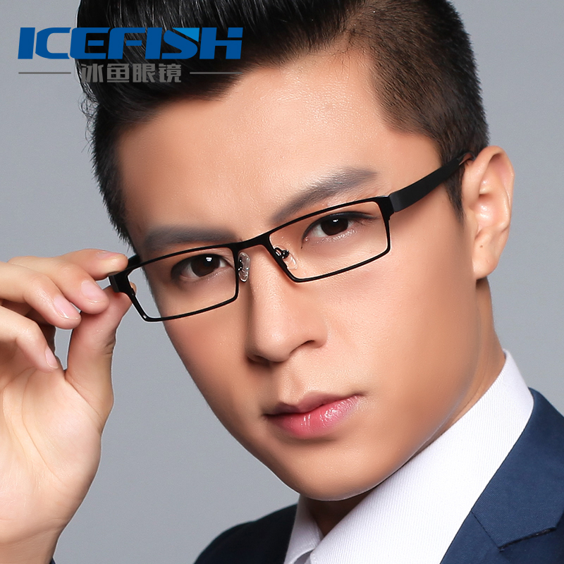 Business myopia frame glasses frame men finished optical glasses metal frame glasses frame big face full frame eye frame danyang