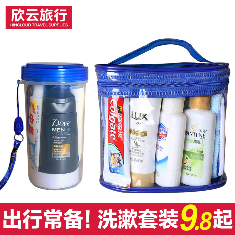 Business travel portable wash bag travel travel toiletries kit containing toiletries outdoor waterproof outdoor men and women