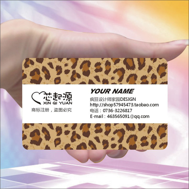 Business white film business card/business card printing/business card design/business card production/business card 42A13