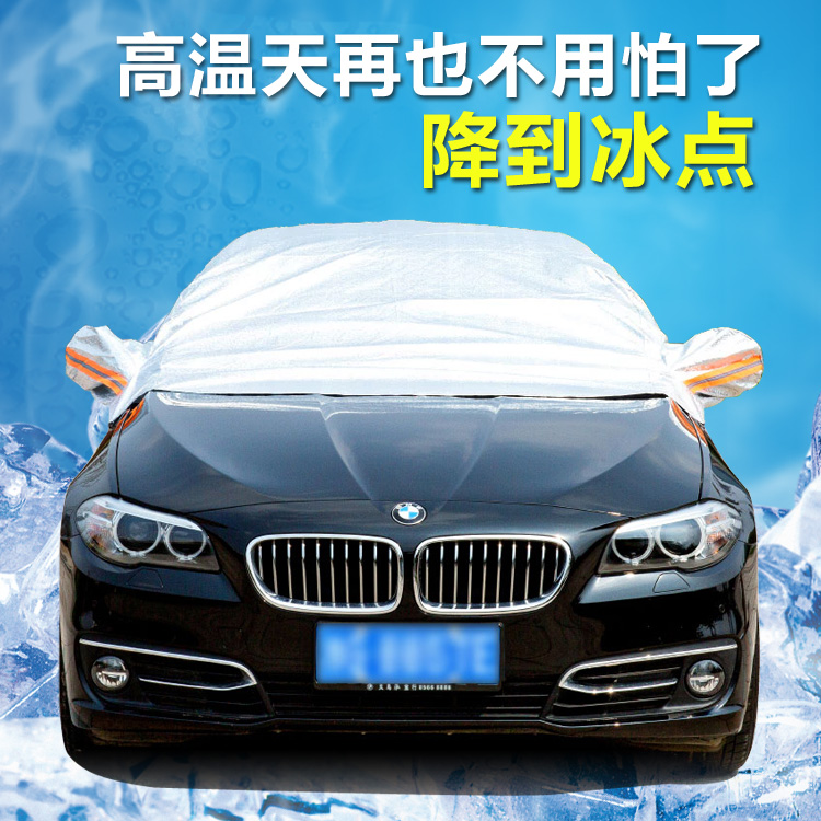 Bust sewing car sunshield cover half cover half sewing car hood sun shade thicker aluminum sewing car sun shade umbrella