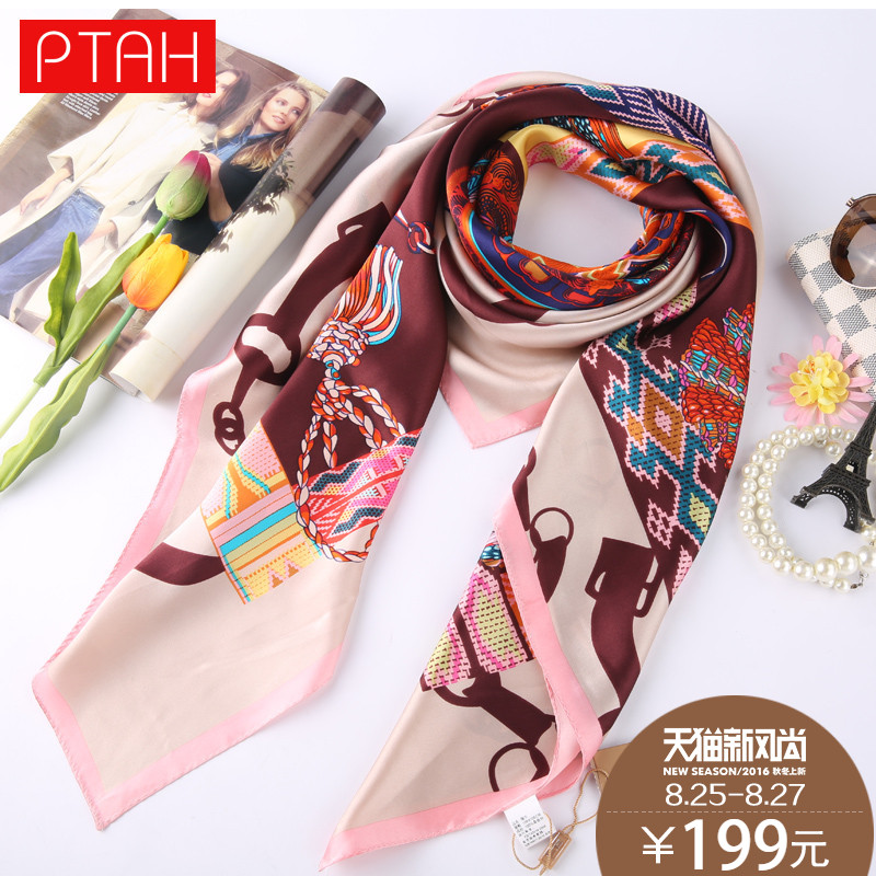 Buta 100% chain large square scarf silk scarf air conditioning shawl scarf silk scarf female spring and summer