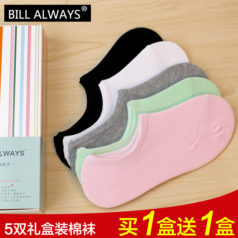 [Buy 1 get 1] spring and autumn slip silicone invisible shallow mouth to help low socks socks men in tube socks socks