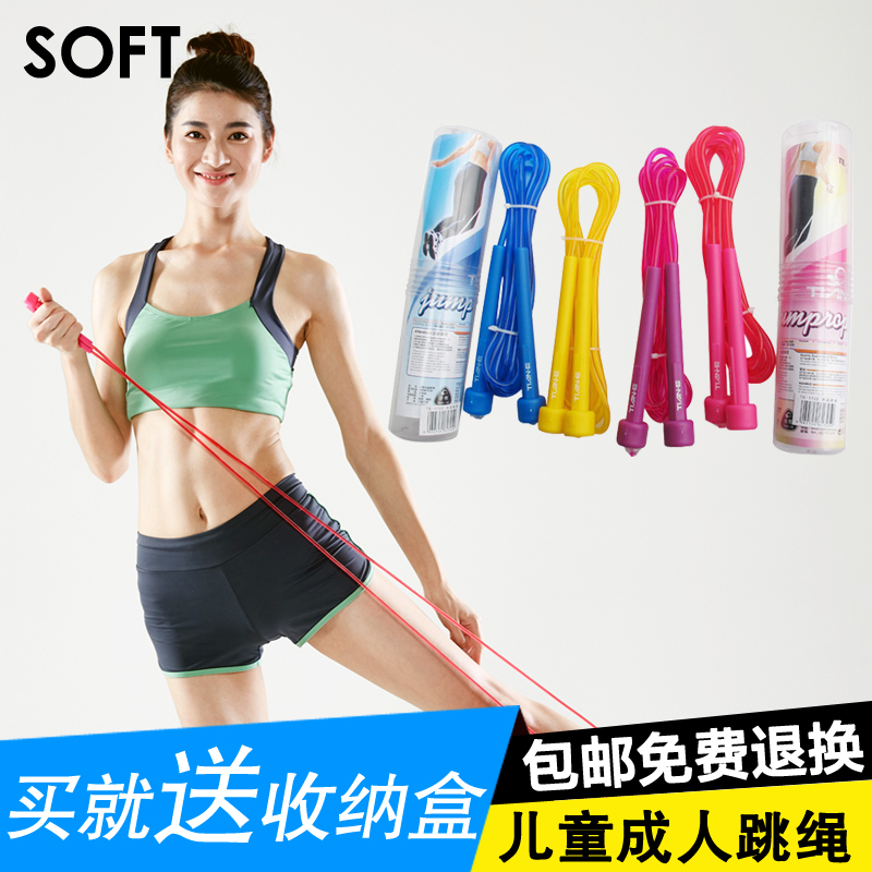 [Buy 2 get 1] children skipping rope skipping exams stovepipe lose weight fitness equipment in the test dedicated skipping rope can be adjusted