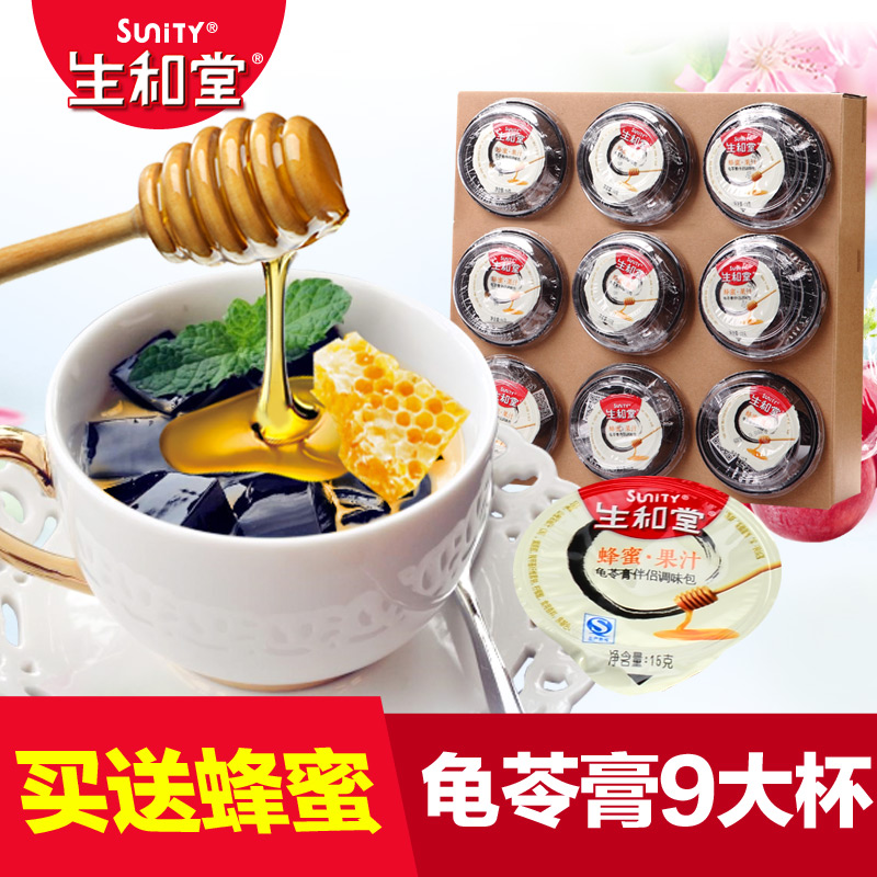 [Buy 2 get 6] church health and paste honeysuckle mangosteen flavor jelly 3 flavor 215g x 9 Glass paste