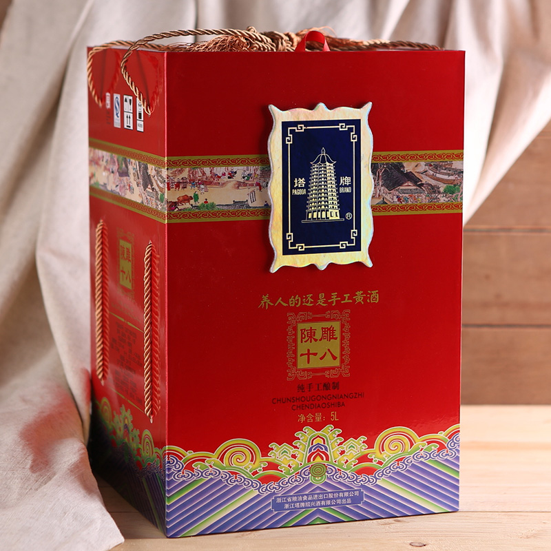 (Buy 2 to send 1) eighteen years chen shaoxing rice wine carved hand chen hua diao wine 5l shipping
