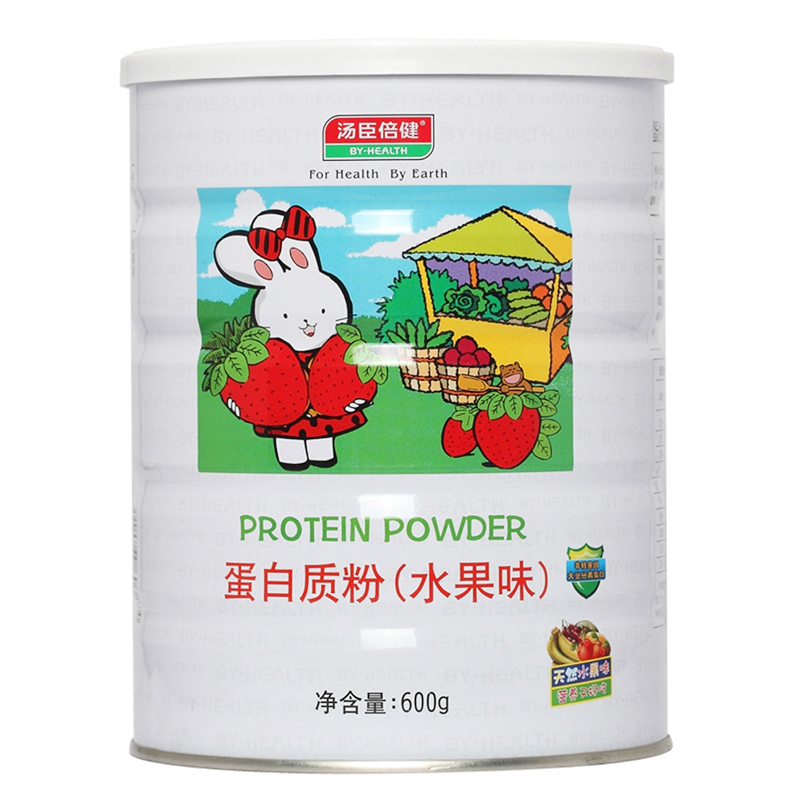 [Buy 2 to send a 1g cans] health protein powder for children for children fruit flavored protein powder nutrition powder