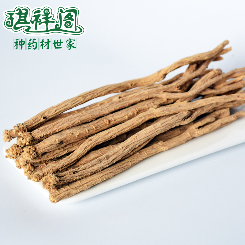 [Buy 2 to send a tea] new goods free of sulfur dangshen bef0re they non super wild herbs in gansu non codonopsis powder