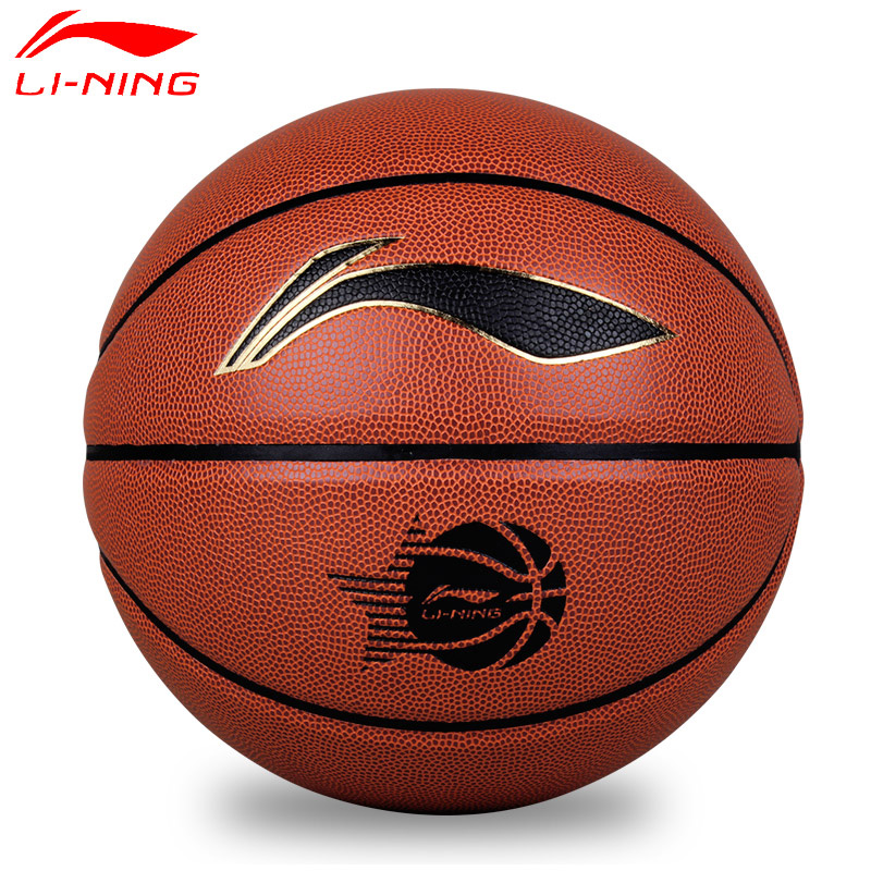 Buy one get three genuine cba li ning basketball cement wearable pu indoor and outdoor basketball game lanqiu no. 7