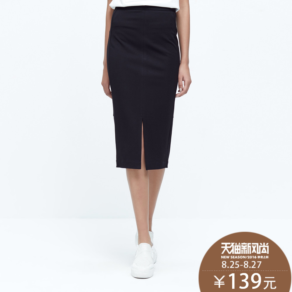 [Buy three free one] mecity ms. slim straight skirt skirts 559655