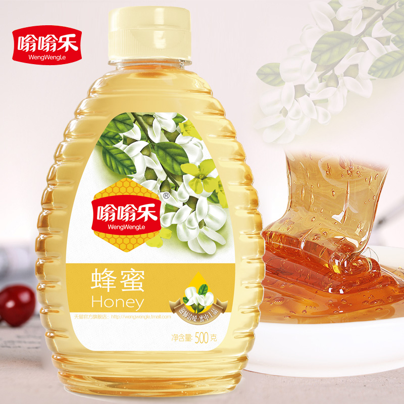 Buzzing music pure natural honey flowers honey farm soil honey wild free shipping g