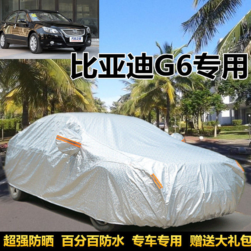 Byd byd g6 sedan special sewing thicker insulation summer sun sun shade car cover rain and dust car hood
