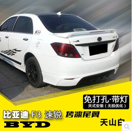 Byd f3/qin/speed sharp car tail fin clip illuminated free punch lossless conversion installation with paint