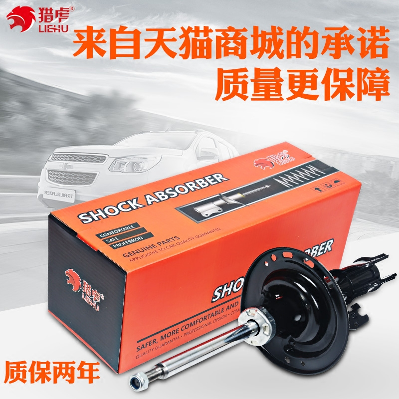 Byd f3 r l3 m6 s6 f6 g3 speed sharp f0 panda comfortable special shock absorbers front and rear shock absorber shock machine