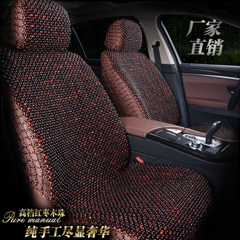 Byd g6 luxury cars wear beads handmade natural wooden craft wooden bead seat cushion car mats liangdian