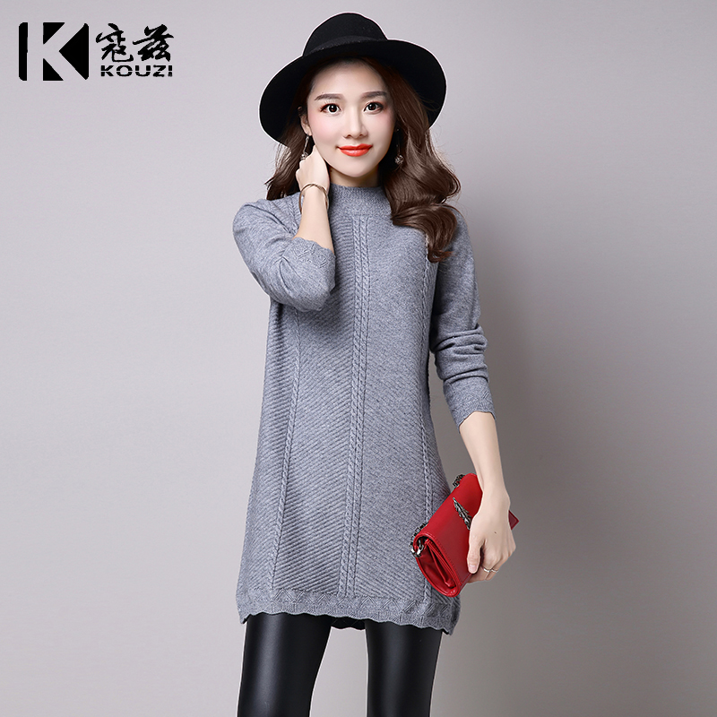 Byrne 2016 fall and winter clothes new korean fashion bottoming shirt ms. long section of solid color slim sweater coat female