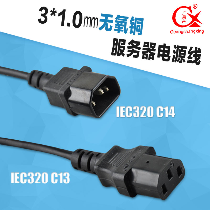 C13 c14 pdu power cord server power cord chassis power charging extension cord extension cord extension cord traction